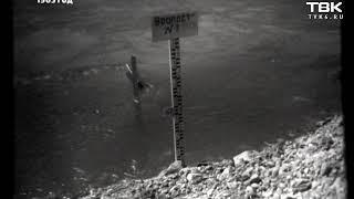 «Кинохроники Красноярья»: о строительстве Красноярской ГЭС 1963 г.