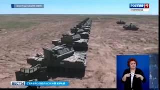 Новые ракетные комплексы поступили на вооружение ЮВО