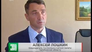 """Чиновники, которые """"сдали"""" Бахаева силовикам, нагрянули с проверкой в минэкологии"""