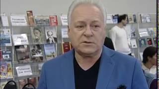 В библиотеке им.Некрасова состоялась презентация книги  Евгения Соловьёва «Расстрелянный Ярославль»