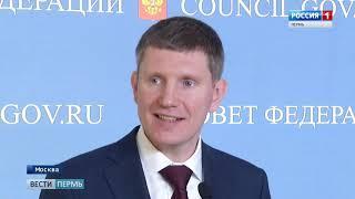 «Дни Пермского края» в Совете Федерации: как это было