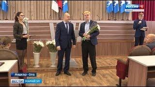 Лучшим студентам вручили премию мэра Йошкар-Олы - Вести Марий Эл