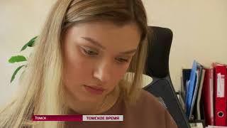 Томичи высказались о работе больниц