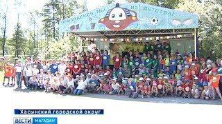В детском лагере «Зеленый остров» прошёл  День шефов