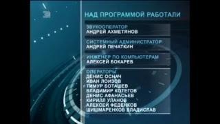 Личное мнение: #оправдатьКасымова