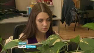 В Ижевске в новом году родились уже три тысячи малышей