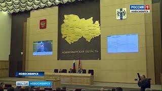Новосибирск получит дополнительные 300 млн рублей на ремонт дорог
