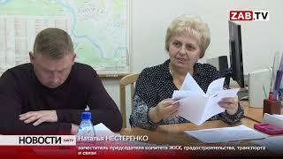 Депутаты Щебеньков и Меняйло пообщались на повышенных тонах