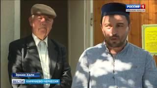Вести Карачаево-Черкесия 21.08.2018
