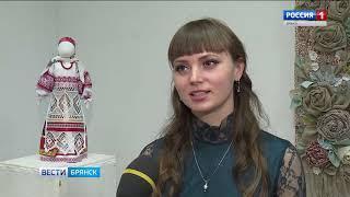 В Брянске открылась выставка кукол