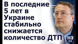 Геращенко о ДТП на Леси Украинки: Владельцы автокрана должны будут выплатить миллионы гривен ущерба