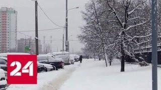 Москва установила снежный рекорд - Россия 24