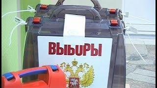 На избирательных участках 18 марта будут дежурить сотрудники правоохранительных органов