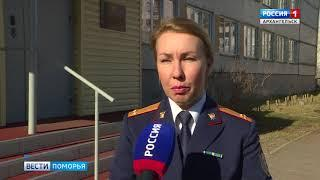 В Северодвинске возбуждено уголовное дело по факту гибели 4-летнего мальчика