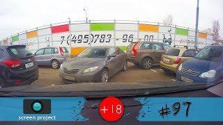 Новая подборка аварий, ДТП, происшествий на дороге, ноябрь 2018 #97