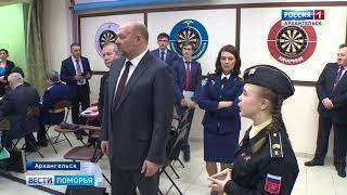 """Для главы региона провели экскурсию по патриотическому клубу """"""""Орден""""."""