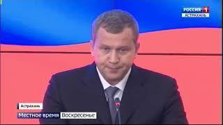 В Астраханской области представили врио губернатора Сергея Морозова. Подробности