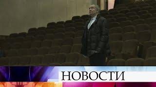 Маэстро Валерий Гергиев принимает поздравления с 65-летием.