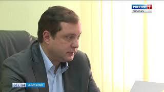 Смоленский губернатор выслушал ветеранов и селян