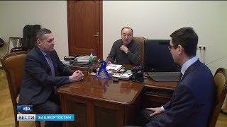 Вопросы цифрового теле- и радиовещания в Башкортостане обсудили в Доме республики