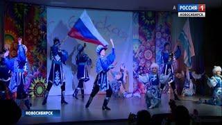 Фестиваль дружбы тюркских народов «Сибирская чайхана» проходит в Новосибирске