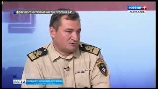 В Астрахани арестован подозреваемый в гибели троих детей на реке Бузан