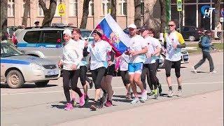 В Великом Новгороде прошла 72-я традиционная легкоатлетическая эстафета