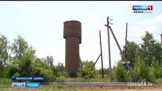 Жители Белинского района страдают от нехватки воды