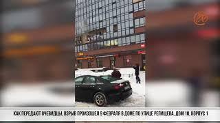 В Петербурге взорвался этаж жилого дома, есть пострадавшие