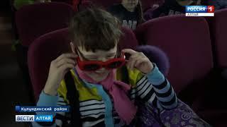 Два новых 3D-кинозала появятся в этом году в Алтайском крае