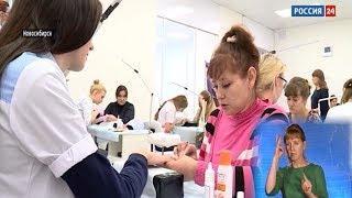 В Новосибирском центре занятости инвалидам предлагают освоить профессии, востребованные на рынке