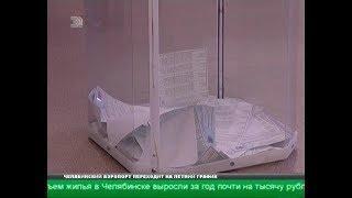 """Какие нарушения на выборах """"прославили"""" Челябинск на всю страну"""