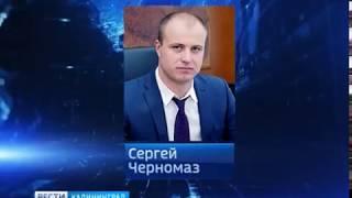 Назначен новый министр строительства и ЖКХ Калининградской области