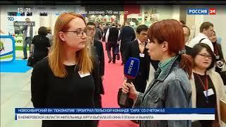 В Новосибирске работает крупнейшая в Сибири выставка строительных и отделочных материалов
