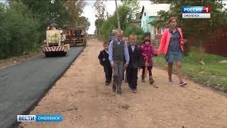 На ремонт дорог Смоленщины выделено 4 млрд. рублей
