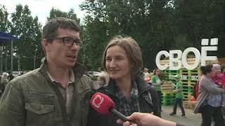 27 08 18 Более 100 фермеров представили продукцию на гастрономическом фестивале «СВОЁ» в Ижевске