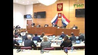 Социально ориентированный. В Самарской губернской думе в первом чтении приняли бюджет