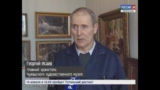 Картины из коллекции Чувашского художественного музея  планируют  представить в Третьяковской галере