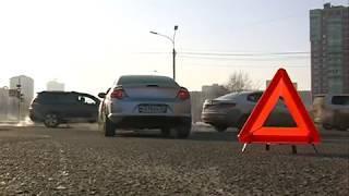 Мошенники на дорогах: как не стать жертвой подставного ДТП