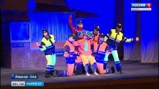 Екатеринбургский театр кукол представил юным йошкаролинцам свои постановки