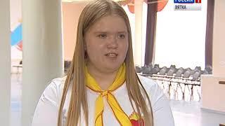 В Кирове прошел фестиваль разноцветных галстуков (ГТРК Вятка)