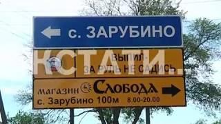 Пьяные гонки по поселку - обычная практика в селе Зарубино Городецкого района