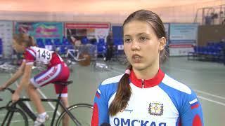 """Омские велосипедисты отлично выступили во всероссийской гонке """"Кубок КГБ"""""""