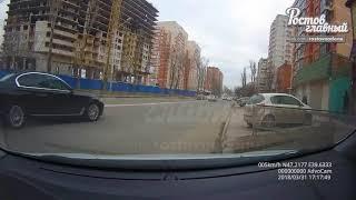 Лихач на Субару 31.3.2018 Ростов-на-Дону Главный