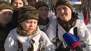 Состязания по туармингу собрали рекордное количество участников(ГТРК Вятка)