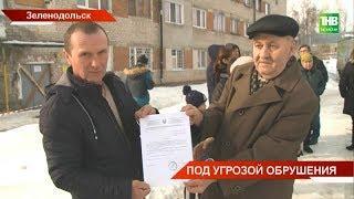 24 часа на переселение: письмо с таким требованием получили жильцы общежития Зеленодольска - ТНВ
