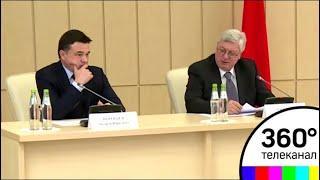 Общественная палата Московской области будет формироваться по-новому