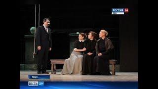 Театральная осень на Дону: масштабные фестивали пройдут в Ростове и Таганроге