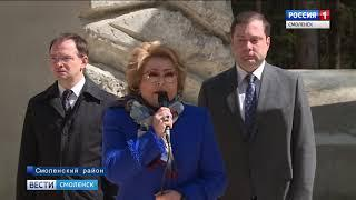 Стена памяти репрессированных советских граждан открылась под Смоленском
