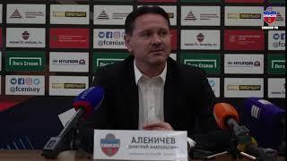 Аленичев отказался отвечать на вопрос об увольнении